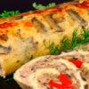 Сырный рулет с грибами