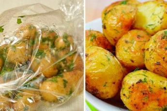Очень вкусная картошечка, которая подойдет и на праздник, и на каждый день