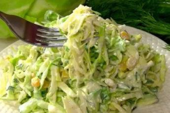 Готовим свежие и ароматные салаты. 2 изумительных рецепта
