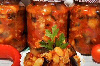 «Царский» салат из фасоли и баклажанов на зиму: сытный и ооочень вкусный!